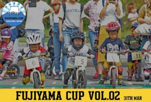 FUJIYMA CUP vol02