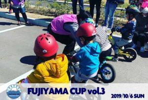 FUJIYAMA CUP vol.03