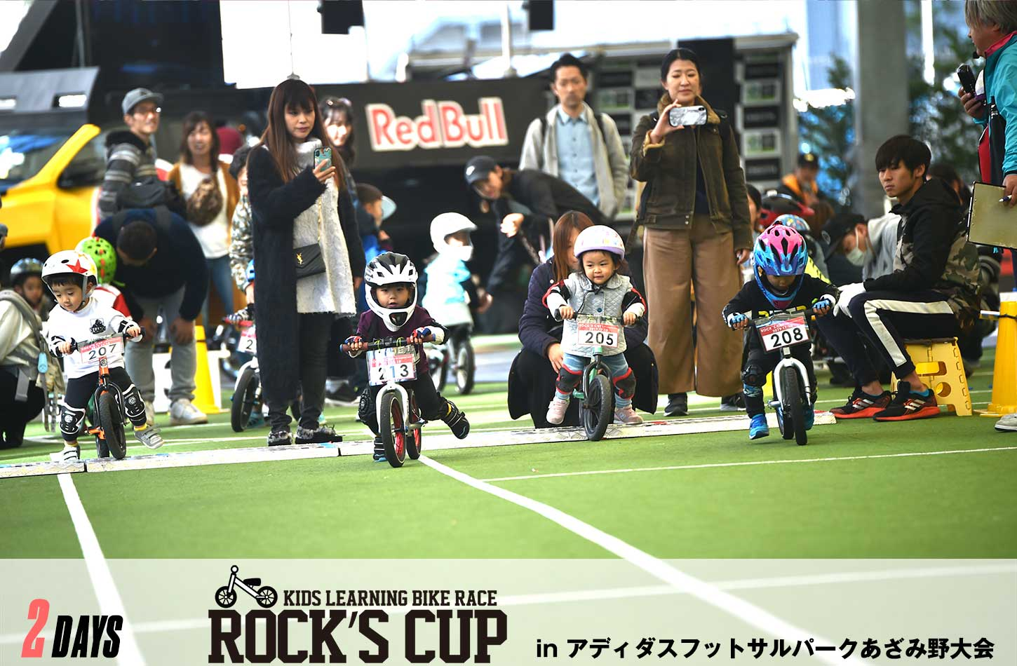ROCK'S CUP in アディダスフットサルパーク