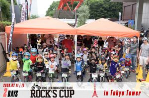 Rocks Cup in Tokyo Tower