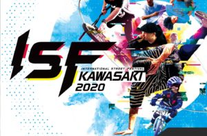 ISFkawasaki2020