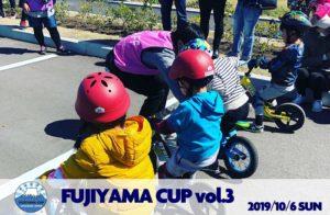 FUJIYAMACUP vol.03