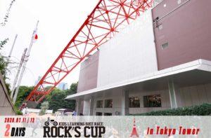Rocks Cup in Tokyo Tower